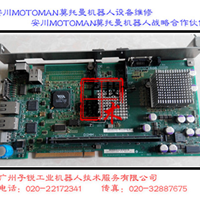 供应NX100安川机器人电路板|CPU电路板