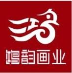 长沙鸿韵文化传播有限公司