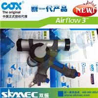 ��Ӧ airflow ������ͨ���ǹ  400ml