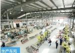武汉花都科技发展有限公司