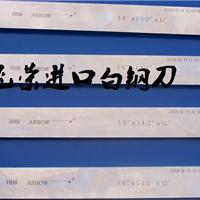 W4材料白钢刀 30*200规格齐全 最新假一罚十
