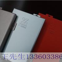 【江苏/安徽/江西/浙江铝单板/铝单板厂家】