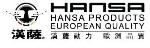 上海汉萨发电机总公司