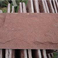 供应小区外墙砖高粱红文化石