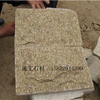 供应小区外墙专用虎皮黄蘑菇石