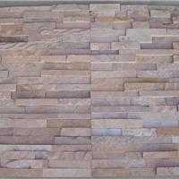 供应文化石背景墙效果图文化石厂家直销