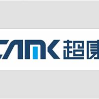 深圳市超康(博学)科技有限公司