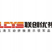 深圳市联创优视科技有限责任公司