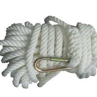 供应安全牵引绳安全防护绳