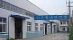 虞城县红日工业量具有限公司