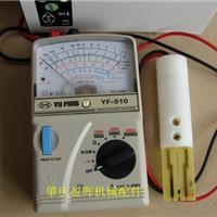 供应指针式涂料导电测试仪油漆电阻测量仪
