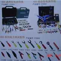 供应DCC电力测试导线