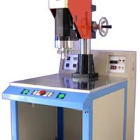 供应低价出售超声波焊接设备
