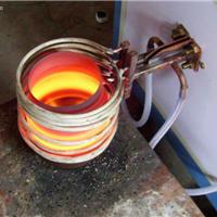供应30KW贵金属熔炼稀有金属熔炼炉