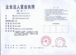 宜春凡尔赛艺术实业有限公司