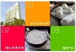 芜湖泰然新材料有限公司