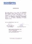 巴西欧贝轮代理证书