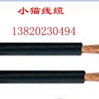 供应FDEF小猫风力发电电缆,天津电缆总厂