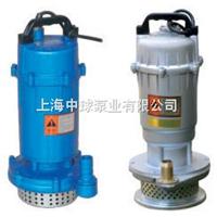 QDX1.5-26-0.37QDX微小型潜水泵