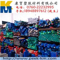 进口POM棒材质,进口POM棒价格