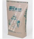 盛助包装制品(上海)有限公司