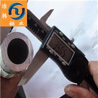 国产进口B111铁白铜棒管板耐磨性冶韩现定制