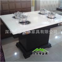 供应火锅桌厂家 餐厅专用桌椅