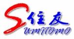东莞市住友合金制品有限公司