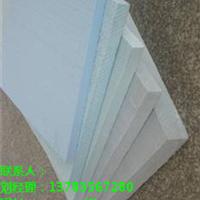 供应洛阳保温公司外墙保温材料xps挤塑板
