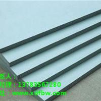 供应安阳保温公司外墙保温材料xps挤塑板