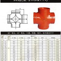 优质沟槽管件淄博盼忠建材优质沟槽管件价格