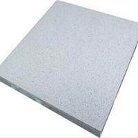 全铝合金防静电地板,防静电地板,通风板