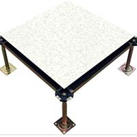 硫酸钙防静电地板,防静电地板,全钢地板