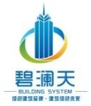 杭州尚君实业有限公司