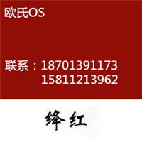 供应江苏舞蹈塑胶地板厂家价格.舞蹈地板