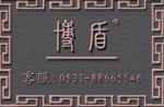 济南博奥欣自动门控技术有限公司