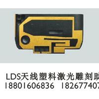 供应LDS立体电路塑料雕刻助剂