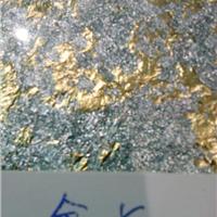 供应沙河金华晶金箔艺术玻璃