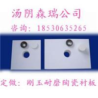供应耐磨陶瓷衬板批发复合耐磨陶瓷衬板