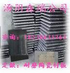 供应耐磨陶瓷衬板三合一橡胶陶瓷衬板