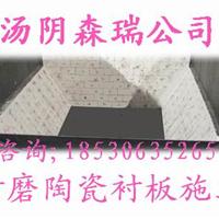 供应耐磨陶瓷衬板,复合陶瓷衬板批发厂