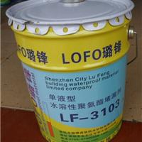 供应水性聚氨酯堵漏剂(3103)灌浆料注浆液
