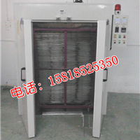 供应铝基板丝印烤箱