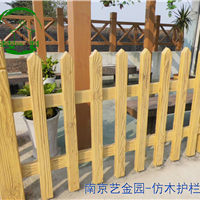 仿木护栏别墅栏杆