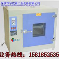 供应电热恒温鼓风干燥箱(300度)