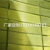 供应安平不锈钢装饰网幕墙网合股网厂家