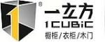立方科技集团(香港)有限公司