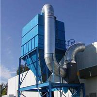 供应NFDC系列袋式除尘器