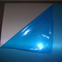 供应 铝合金板 > 7A04高硬度铝合金板