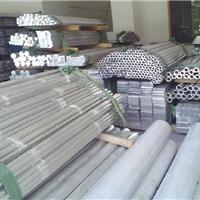 供应5A02耐磨铝板  进口铝棒  防锈铝板